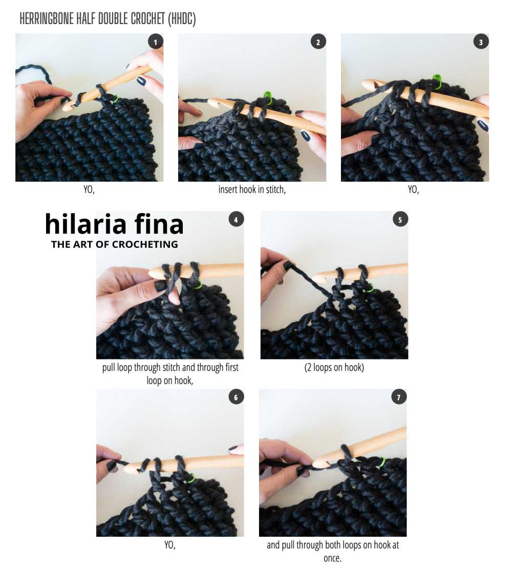 Herringbone Half Double Crochet
